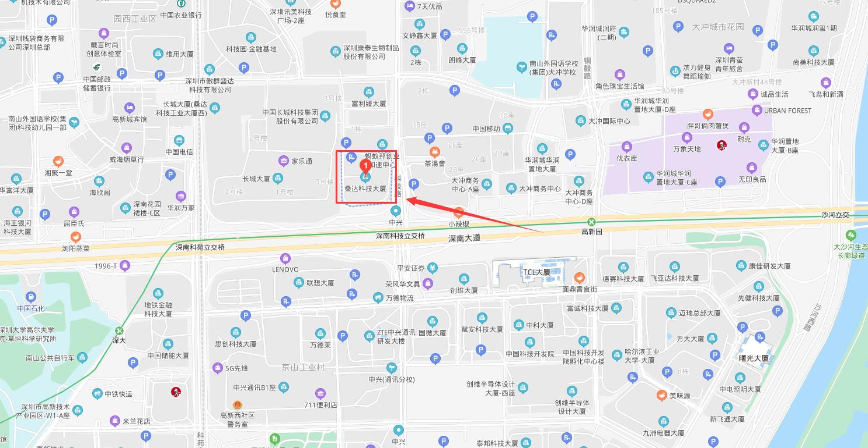 一航网络公司软件事业部乔迁南山科技园